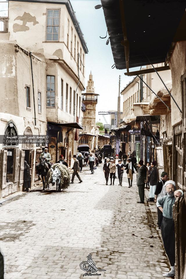 صور تاريخية ملونة – الشارع المستقيم في دمشق