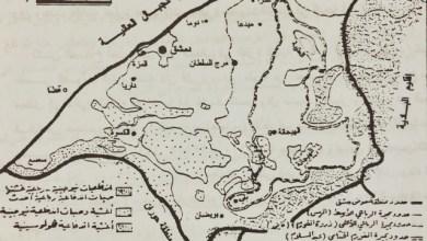 د. عادل عبدالسلام (لاش) : بحيرة دمشق واندثارها