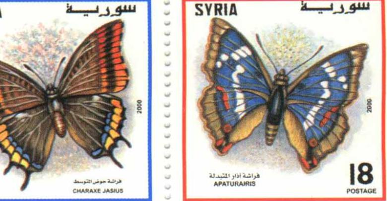 طوابع سورية عام 2000 - الفراشات