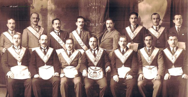 أعضاء في محفل قاسيون الماسوني بدمشق في العشرينيات
