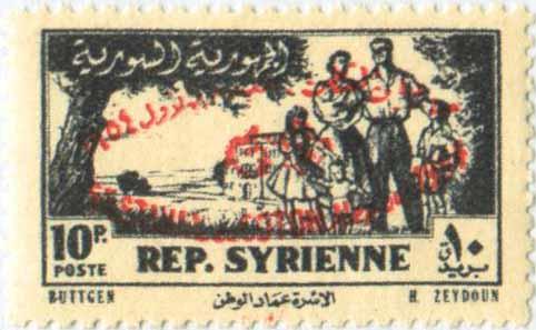 طوابع سورية 1954 - مجموعة مهرجان القطن بحلب