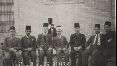 طاهر النعساني قائمقام الرقة مع بعض الموظفين في السرايا 1938