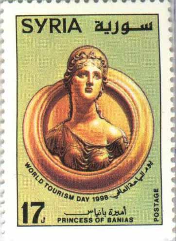 طوابع سورية 1998 –  يوم السياحة العالمي