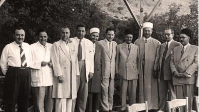 عمر بهاء الدين الأميري ومصطفى السباعي وآخرون عام 1960