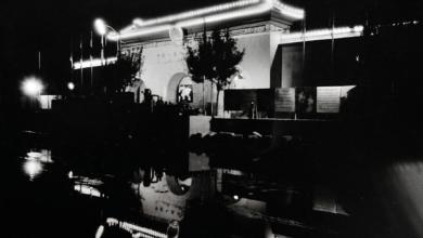 دمشق - جناح جمهورية الصين الشعبية بمعرض دمشق الدولي الثالث عام 1956