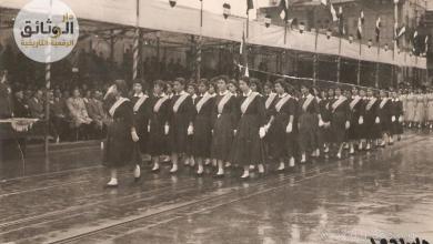 استعراض لطالبات في ساحة سعد الله الجابري بحلب عام 1961