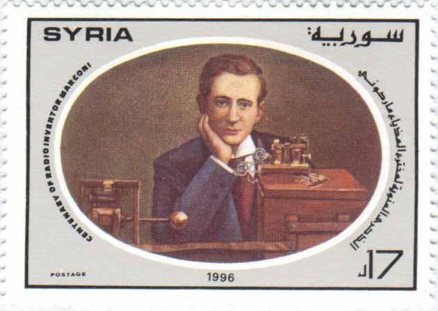 طوابع سورية 1996- الذكرى المئوية لمخترع المذياع - ماركوني لعام 1996