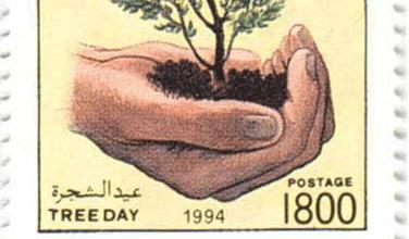 طوابع سورية 1994 - عيد الشجرة