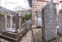 كارا مُراد بَاشا ..سرٌّ مدفونٌ في قصر العظم بمدينة حماة