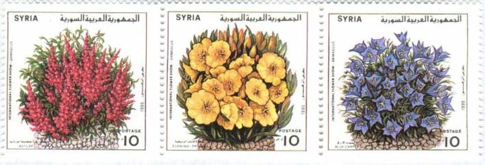 طوابع سورية 1995 - معرض الزهور