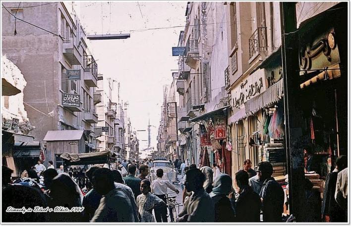 دمشق 1964- الحريقة .. سوق الاروام