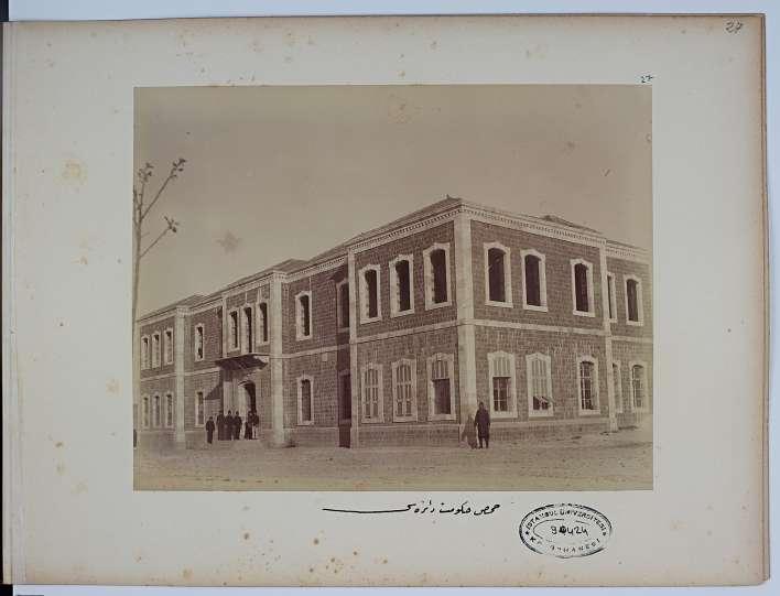 من الأرشيف العثماني 1886 - المخططات المعمارية لدار الحكومة (السرايا الجديدة) بمدينة حمص