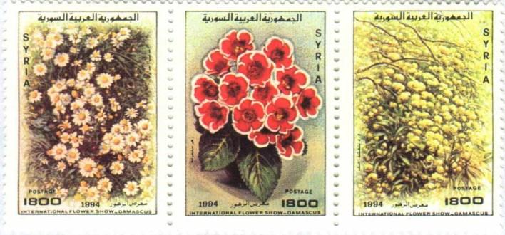 طوابع سورية 1994 -  معرض الزهور الدولي
