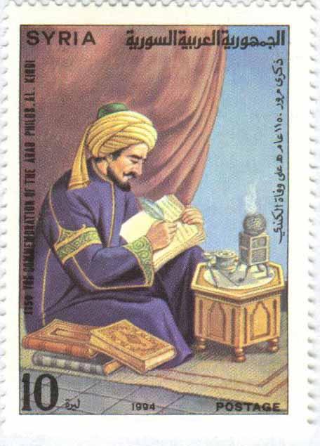 طوابع سورية 1994 - أسبوع العلم - العالم الكندي