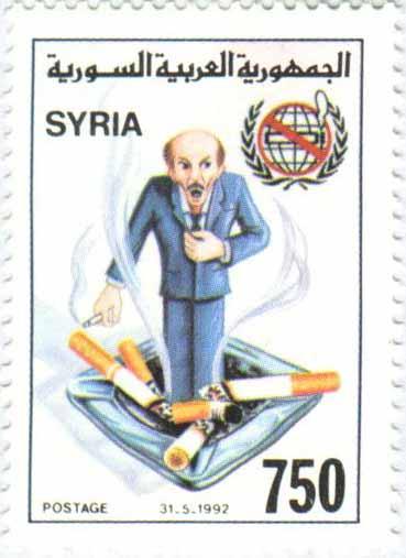 طوابع سورية 1992 - مكافحة التدخين