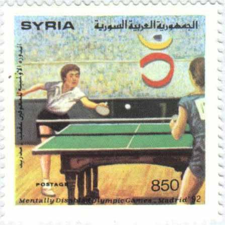 طوابع سورية 1992 - الدورة الأولمبية للمعاقين عقلياً - مدريد
