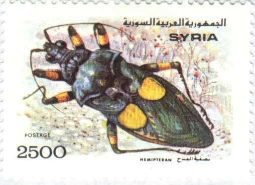 طوابع سورية 1993 - الحشرات