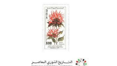 طوابع سورية 1991 - معرض الزهور الدولي
