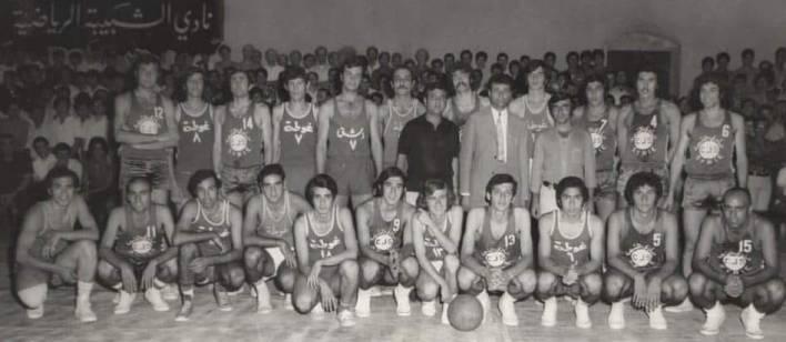 نادي الشبيبة بكرة السلة بحلب و نادي الغوطة بطل دمشق عام 1972