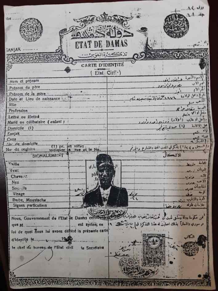عبد القادر الأسود - دمشق