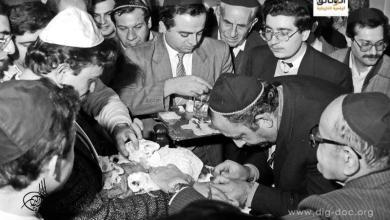 حفل طهور طفل يهودي في حلب 1960م