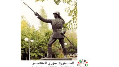 سعد القاسم: تمثال يوسف العظمة