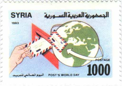 طوابع سورية 1993 - يوم البريد العالمي