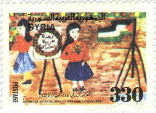 طوابع سورية 1987- المعرض الدولي لفنون الأطفال