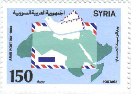 طوابع سورية 1988- يوم البريد العربي