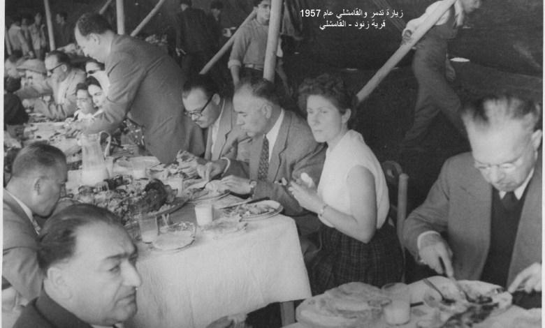 عبد الباقي نظام الدين وعدد من المدعوين في قرية زنود - القامشلي 1957