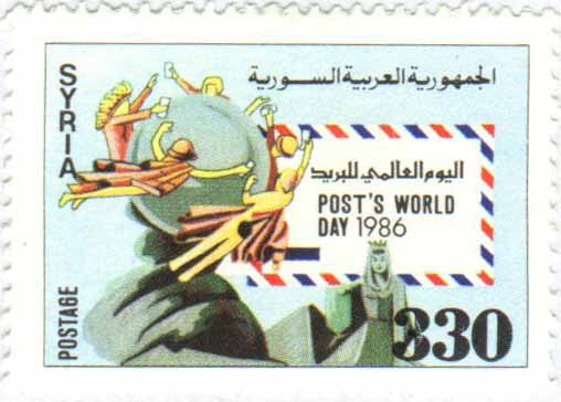 طوابع سورية 1986- اليوم العالمي للبريد