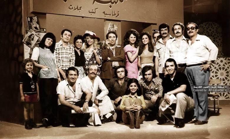 ممثلون سوريون في سبعينيات القرن العشرين .. صور تاريخية ملونة