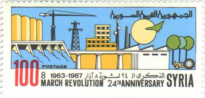 طوابع سورية 1987- ذكرى ثورة 8 آذار