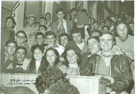 مجموعة من طلاب معهد حلب العلمي - الأميركان في حلب 1975