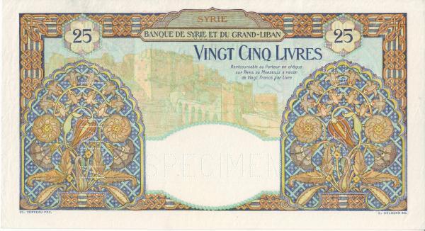 النقود والعملات الورقية السورية 1930 – خمس وعشرون ليرة