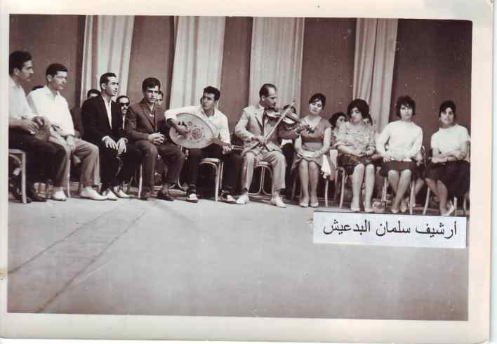 نادي الفنون الجميلة في السويداء يشارك في أمسية في تلفزيون بغداد عام 1963