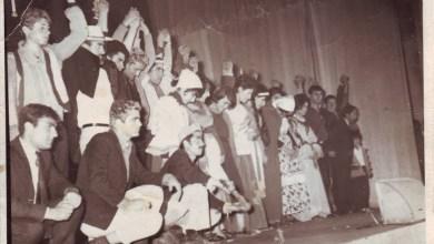 مسرحية النساجون - نادي الفنون الجميلة في السويداء