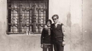 طالبان في ساحة مدرسة الكلية الوطنية في اللاذقية عام 1970