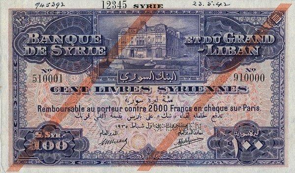 النقود والعملات الورقية السورية 1935 – مئة ليرة (3)