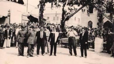 احتفال إعلان الوحدة بين سورية ومصر في الرقة عام 1958