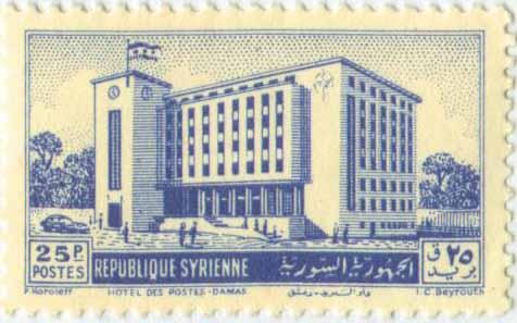 طوابع سورية 1950 - مبنى البريد