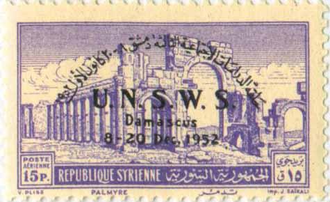 طوابع سورية 1952 - مجموعة حلقة الدراسات الاجتماعية