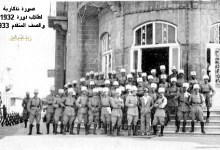 توفيق نظام الدين في صورة تذكارية لطلاب دورة الكلية الحربية عام 1934 (2)