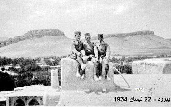 توفيق نظام الدين ورفاق من دورته يبرود عام 1934