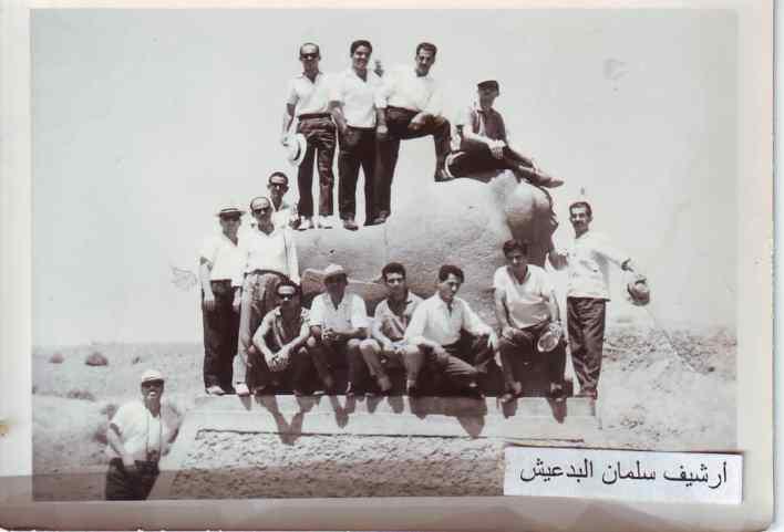 أعضاء من نادي الفنون الجميلة في السويداء عند تمثال أسد بابل في العراق عام 1963