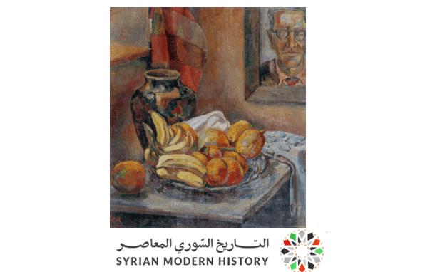 طبيعة صامتة 12 عام 1945 .. لوحة للفنان محمود حماد (11)