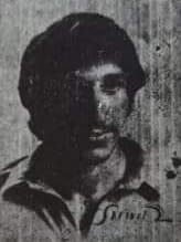 ياسين الجدوع