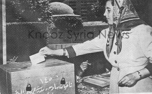 امرأة تشارك في الاستفتاء على دستور عام 1952