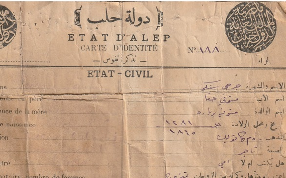 تذكرة نفوس لـ جرجي سنكي صادرة عن دولة حلب  1922