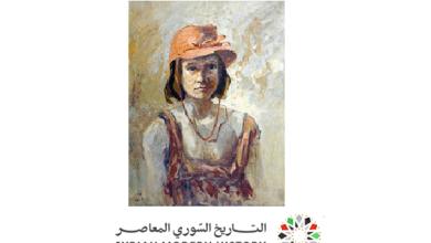 بورتريه لطفلة عام 1949 .. لوحة للفنان محمود حماد (13)